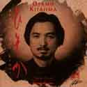 Osamu Kitajima - Behind Light